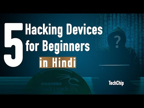 Top 5 Hacking Hardware Devices for Beginners [Hindi]