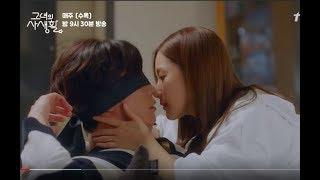"""Hậu trường """"cú lừa"""" về nụ hôn của cặp đôi Park Min Young +Kim Jae Wook"""