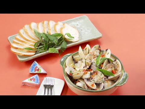 Nấu ăn cùng Con Bò Cười - Nghêu xào xốt phô mai