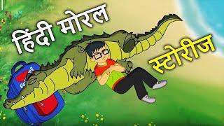 Hindi Moral Stories for Kids Collection Vol.2   सबक देगी नानी   Woka Hindi