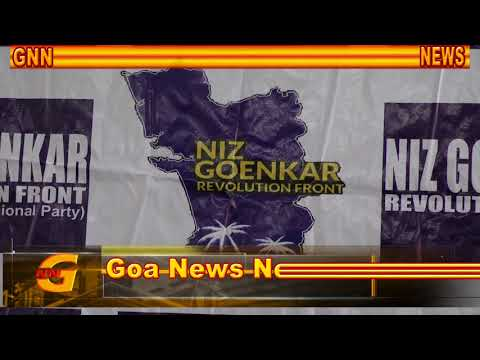 GOA NEWS : AIDED SCHOOLS ASKING ADMISSION FEES FROM  PARENTS, PARENTS DEMAND ACTION