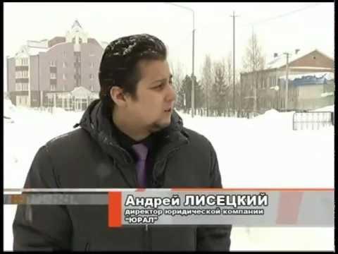 знакомства белоярский тюменская обл