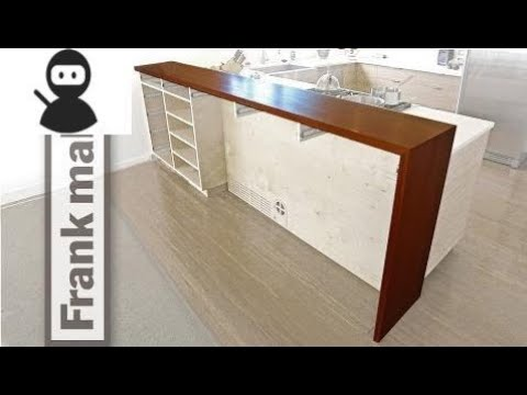 Kitchen Remodel: Part 15: Breakfast Bar – Part B HD