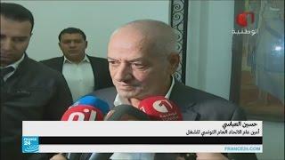 الاتحاد العام للشغل يلغي إضرابا عاما في تونس