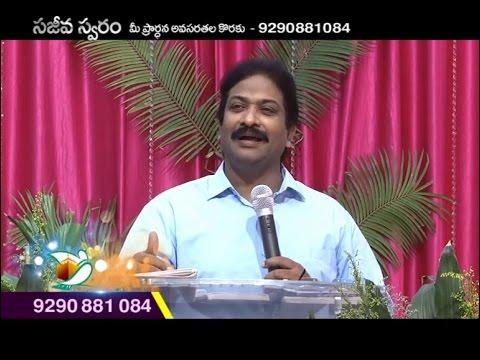 Palm Sunday | Rev. Dr. V. Ranga Raju | Sajeeva Swaram | SubhavaarthA