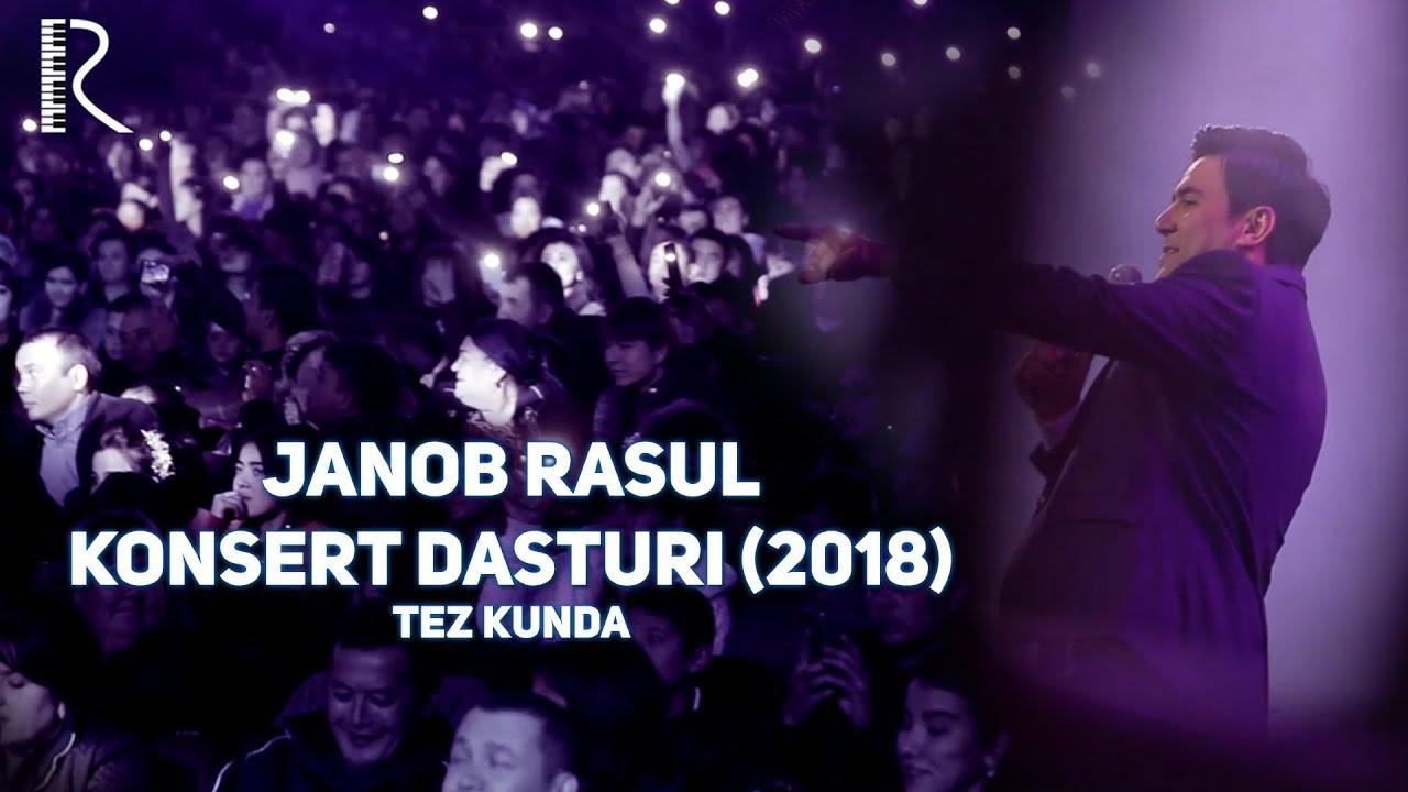Janob Rasul - 2018-yil 1-2 noyabr konsert dasturi (treyler)