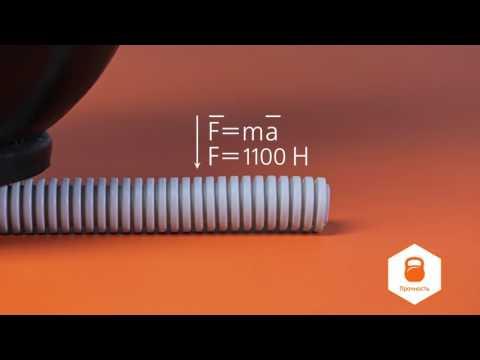 Гофрированная труба из ПВХ. Описание и технические характеристики.