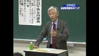 からつ塾大嶋仁教室「歴史・伝説・歌ー松浦佐用姫をめぐってー」