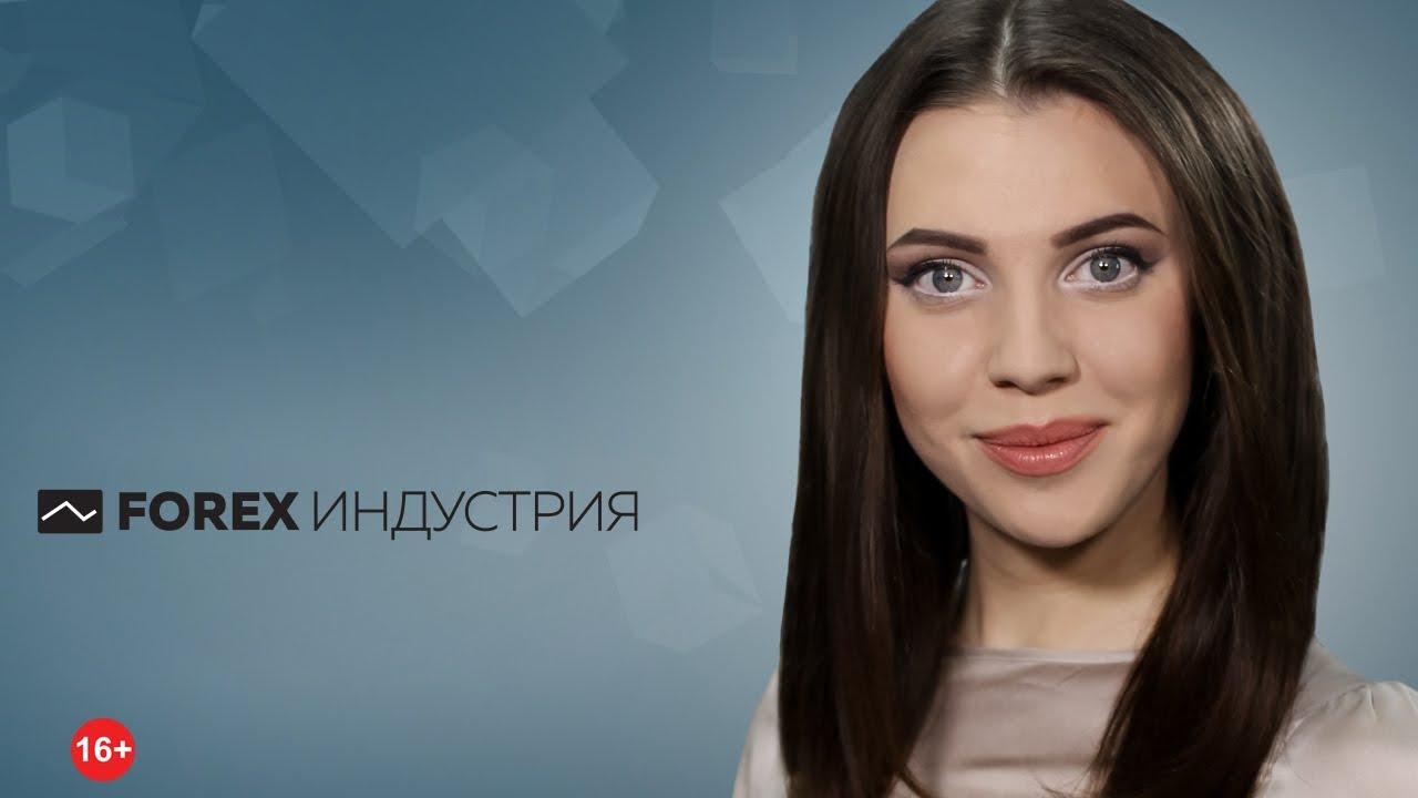 ЦБ РФ Выдал Лицензию Альпари | Лицензированные Бинарные Опционы в России