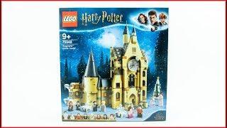 LEGO HARRY POTTER 75948 Hogwarts Clock Tower Construction Toy - UNBOXING