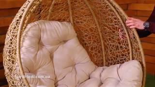 СРАВНЕНИЕ Подвесного кресла Эмилия и Веста