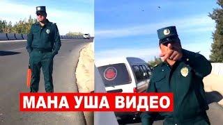 САМАРКАНДДА ШОВ-ШУВ БУЛГАН -  ГАИ ВОКЕАСИ