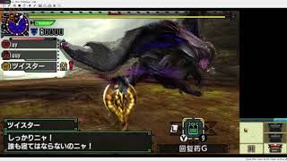 Citra Unofficial Build January 2018 (Monster Hunter XX gameplay)