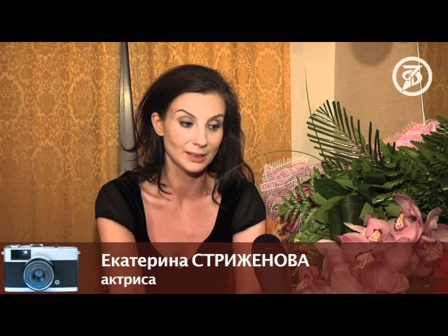 7Дней.ру - «Ненормальная» для чемпиона
