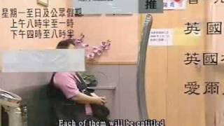 TVB Pearl News Headlines