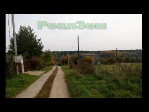 Продаётся земельный участок 13 соток в деревне Веткино  Малоярословецкого района Калужской области