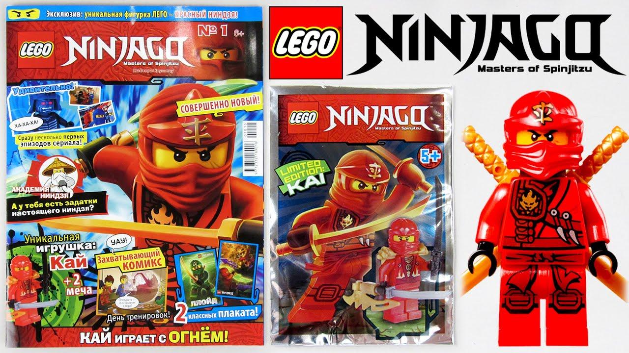 Картинки Лего Ниндзя Го Кай Ниндзя