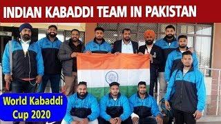 MODI ਸਰਕਾਰ ਨੂੰ ਪਤਾ ਹੀ ਨਹੀਂ, ਚੁੱਪ-ਚੁਪੀਤੇ PAKISTAN ਪਹੁੰਚੀ Indian Kabaddi Team | Indian Kabaddi Team