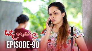 Sanda Hangila | Episode 90 - (2019-05-06) | ITN Thumbnail