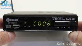 D-Color 1302HD - обзор DVB-T2 ресивера(, 2015-08-27T07:00:01.000Z)