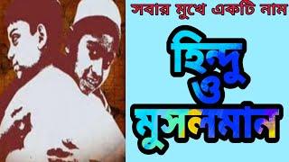 asuk jotoy tufan /আসুক যতই তুফান । silpi md nijam mullick /মহম্মদ নিজাম মল্লিক ..beautyfull naat