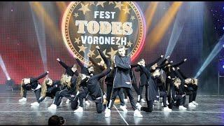 Батлы TODES-Воронеж, подростки, фестиваль TODES в Воронеже, март 2017