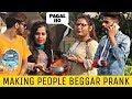 Making Girls Beggar Prank | Prank In Pakistan