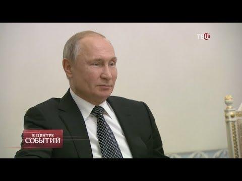 29.11.2019. В центре событий с Анной Прохоровой