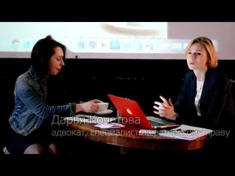 Видео Обязанности права ответственность по охране труда в соответствии с должностной инструкцией