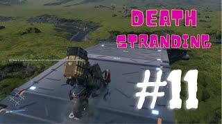 Прохождение игрофильма death stranding на русском #11 - Эпический прыжок и конец мотоциклу