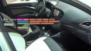 Lada Vesta 2019 снова отодрала всех? Kia Rio, VW Polo, Renault Logan. Лучший Авто до 1 млн. руб