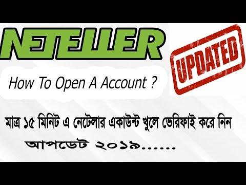 Hot To Open A Neteller Account  2019 -Bangla Tutorial | নেটেলার একাউন্ট খুলুন সহজে ২০১৯