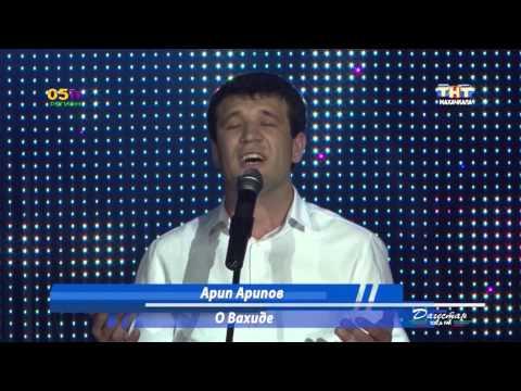концерт манарша и арип  2014 VTS 01 6