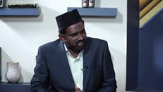 Seerat- ul-Mahdi | Tamil | Episode 08