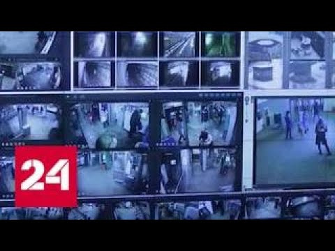Городские технологии. Цифровой поток. Специальный репортаж Дмитрия Щугорева - Россия 24 - видео онлайн