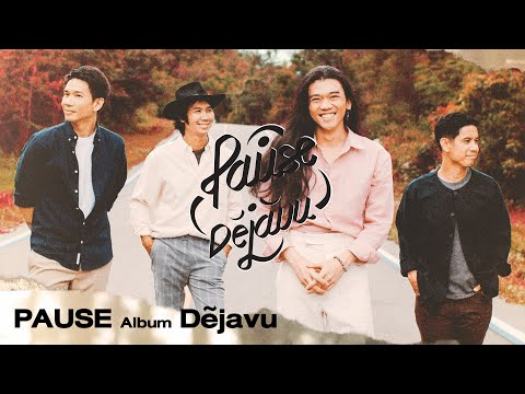 รวมเพลง PAUSE album DEJAVU