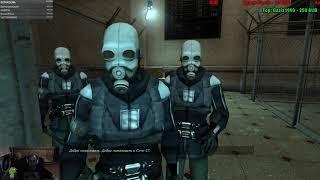 [Half-Life 2][1 день][главы 1-6]