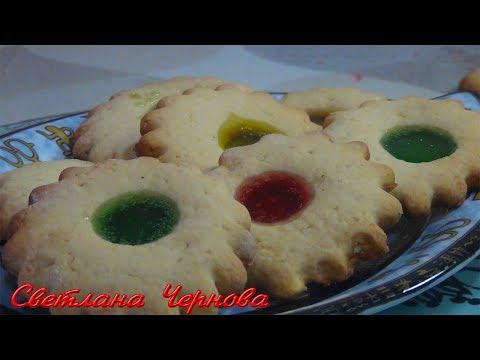 Печенье  Битое стекло .Очень оригинальное печенье для детей. /Cookies for children.