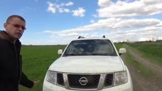 Nissan Pathfinder mulohaza: 150,000 Km so'ng Barcha hemoroid