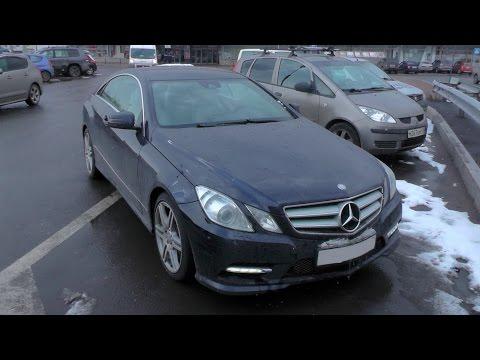 Выбираем б у авто Mercedes Benz E class Coupe C207 бюджет 1.200 1.300тр