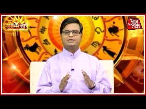 Watch Your Horoscope In Today's Episode Of Aapke Taare