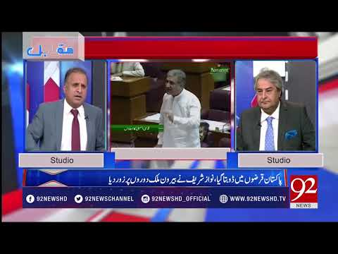 Muqabil - 11 April 2018 - 92NewsHDPlus