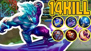 Gord 14 Kills Mobile Legends Gord Perfect Build Skills and Game-play