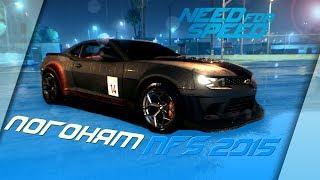 Погоняем Need For Speed  2015 PS4 (Стрим!!)