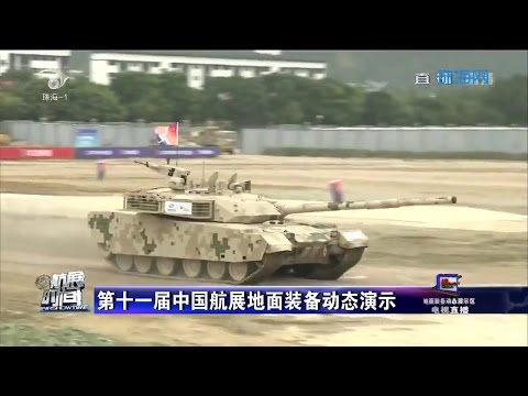 Zhu Hai 1TV  - China Air Show 2016 : Main Battle Tanks & Armoured Vehicles Demo [720p]