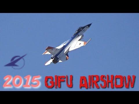 2015年岐阜基地航空祭 F-2ダイジェスト Gifu Airshow Japan