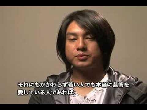 [GEISAI.TV] GEISAI #11 ステージゲスト Ken Chu ケン・チュウさん メッセージ ...