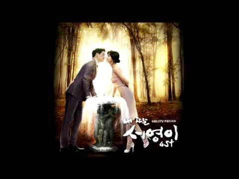 Melody Day (멜로디데이) - 그때처럼 (Like Back Then) [My Daughter Seo Young OST]