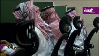 استقرار معدل البطالة بين السعوديين عند  11.6% في الربع الثاني من العام