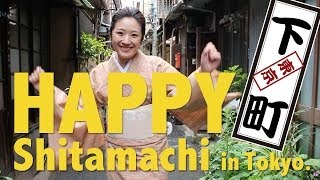 Special Thanks to Pharrell Williams! Enjoy our HAPPY in Shitamachi(...